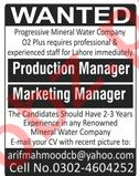 Production Manager & Marketing Manager Jobs 2020