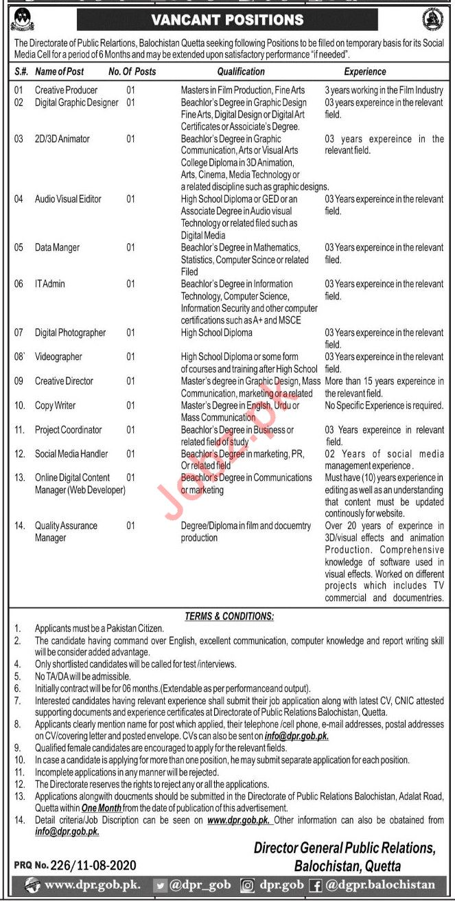 Directorate of Public Relations DPR Balochistan Jobs 2020