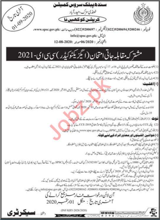 SPSC Sindh Public Service Commission Jobs 2020