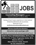 North Pole International Private Limited Jobs 2020
