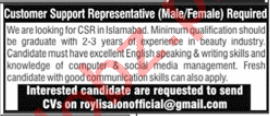 Customer Support Representative Jobs 2020 in Islamabad