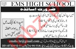 EMS High School Islamabad Jobs 2020 for Female Teachers