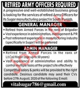 General Manager & Admin Manager Jobs 2020 in Lahore