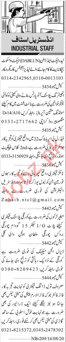 Jang Sunday Classified Ads 16 Aug 2020 for Industrial Staff