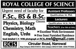 Royal College of Science Jobs 2020 in Narowal