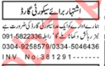 Aaj Sunday Classified Ads 16 Aug 2020 for Security Staff