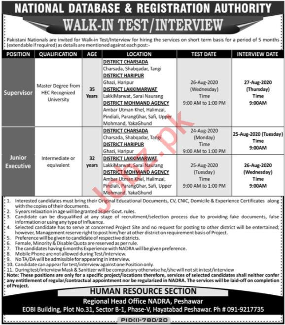 NADRA Regional Head Office Peshawar Jobs 2020