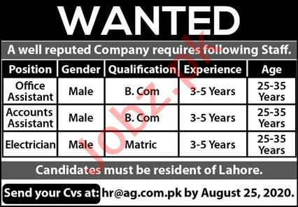 AG Lahore Jobs 2020 Office Assistant & Account Assistant