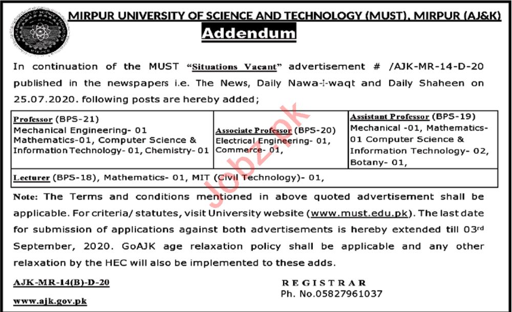 Mirpur University of Science & Technology MUST Jobs 2020