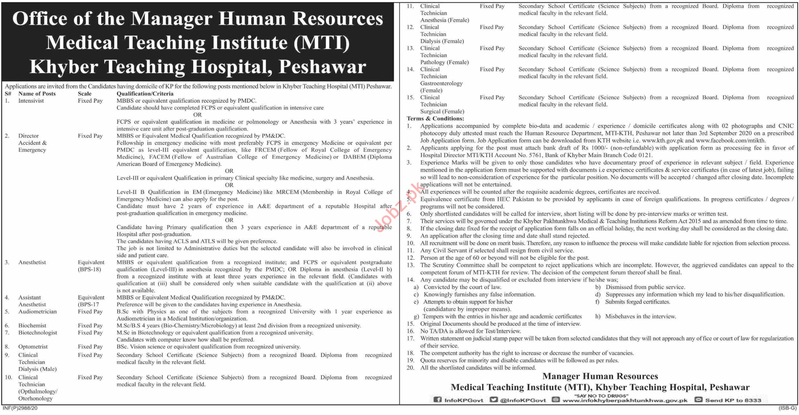 Khyber Teaching Hospital Peshawar Jobs Clinical Technicians