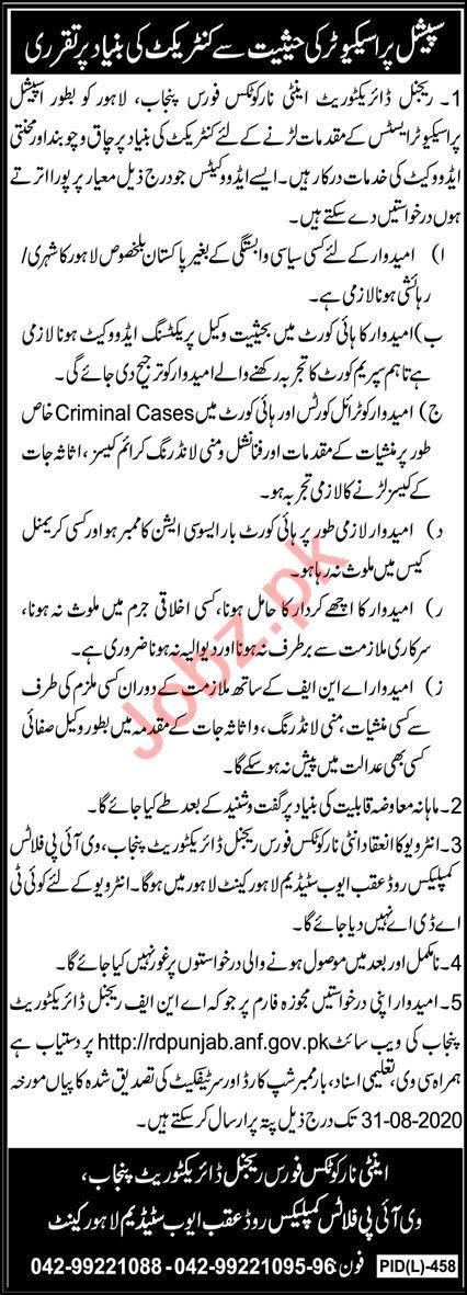 Anti Narcotics Force ANF Punjab Jobs 2020 Special Prosecutor