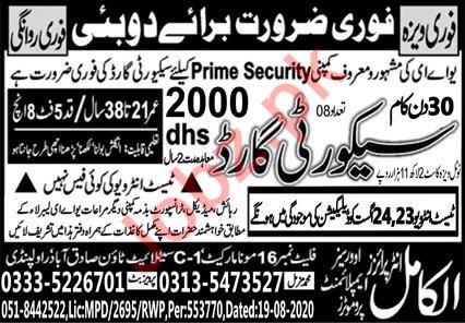 Security Guard Jobs 2020 in Dubai
