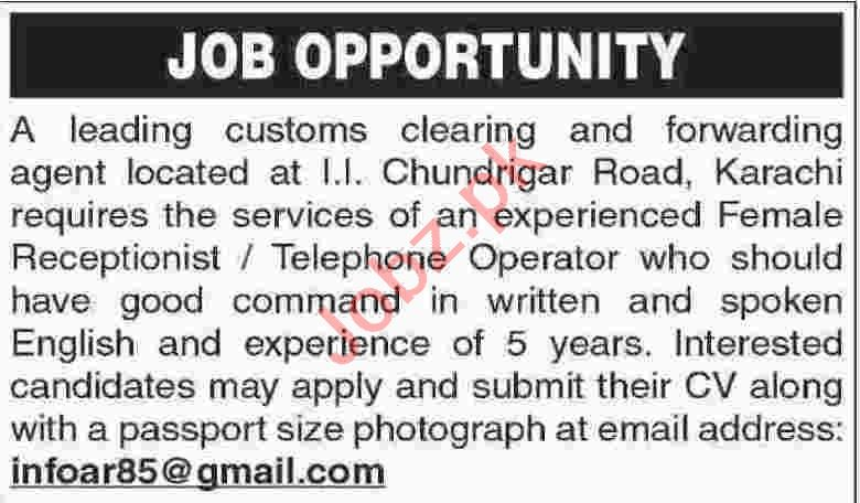 Female Secretary & Female Telephone Operator Jobs 2020