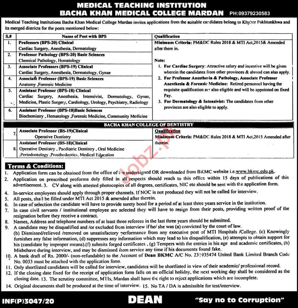 Bacha Khan Medical College BKMC Mardan Jobs 2020