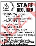 Principal & Teacher Jobs 2020 in My School