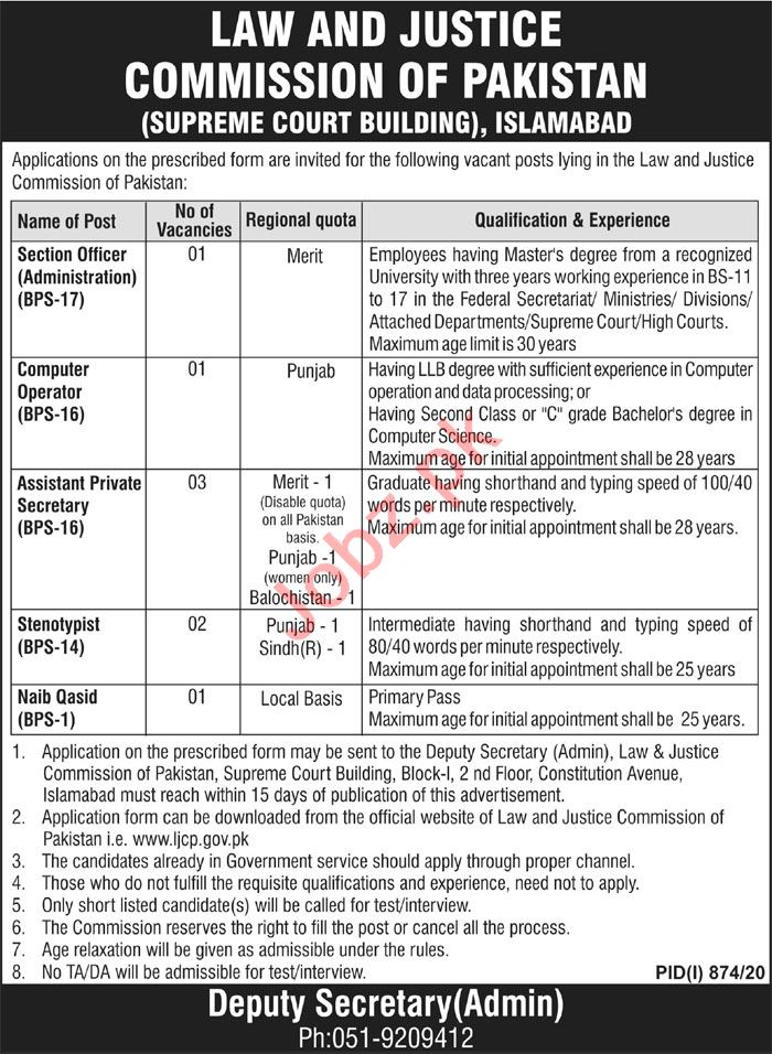 Law & Justice Commission of Pakistan LJCP Jobs 2020