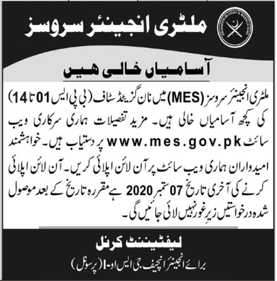 Military Engineer Services MES Jobs For Non Gazetted Staff
