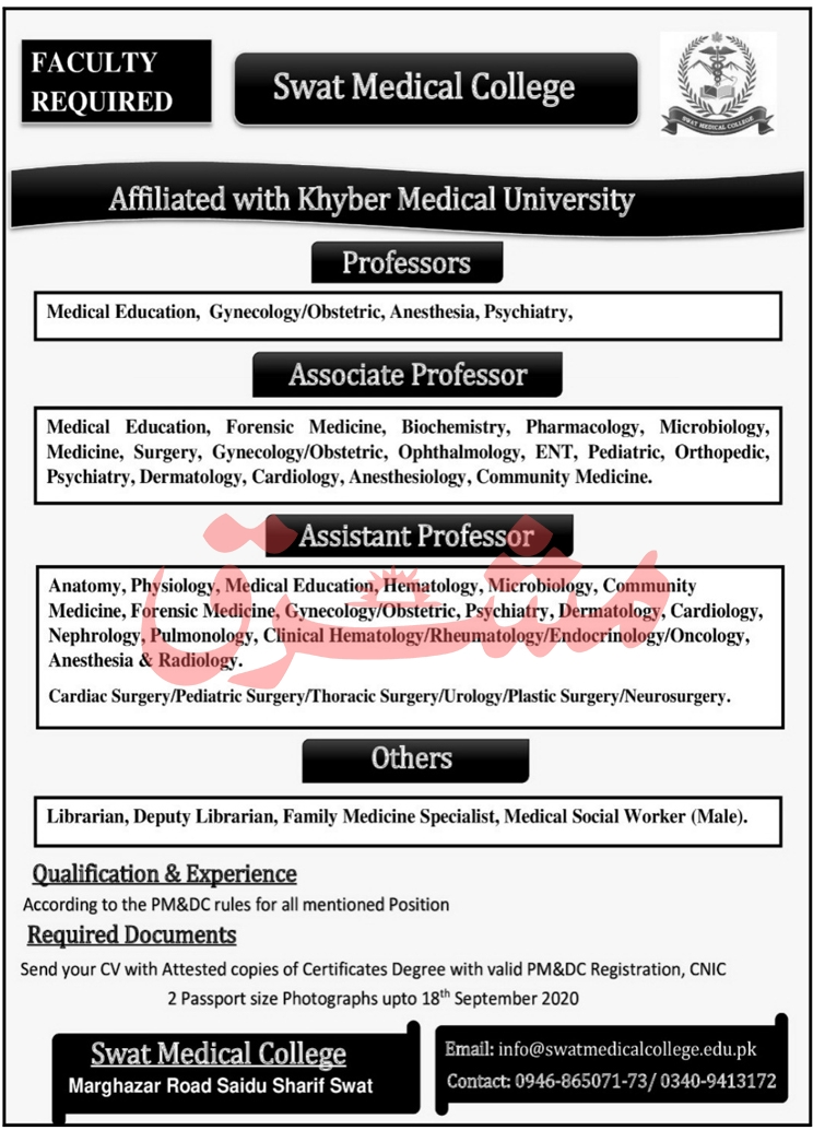 Swat Medical College Teaching & Non Teaching Staff Jobs 2020