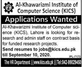 Al Khawarizmi Institute of Company Science KICS Jobs 2020