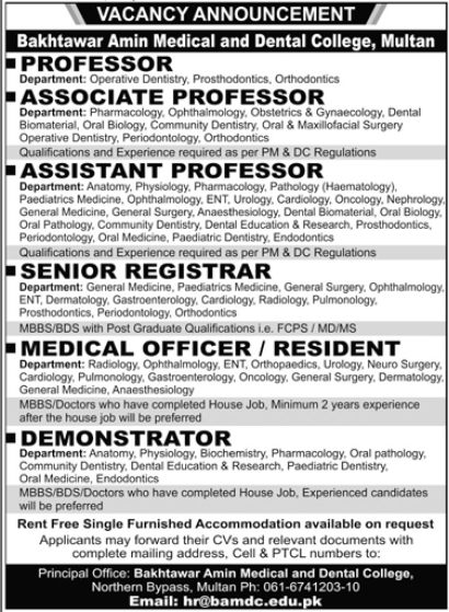 Bakhtawar Amin Medical & Dental College Jobs 2020