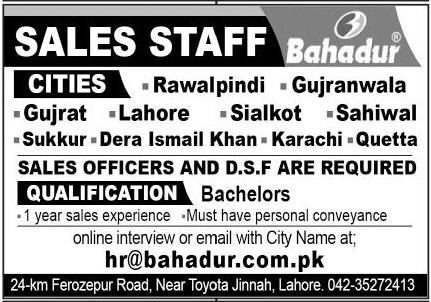 Bahadur Group of Industries Jobs 2020 For Sales Staff