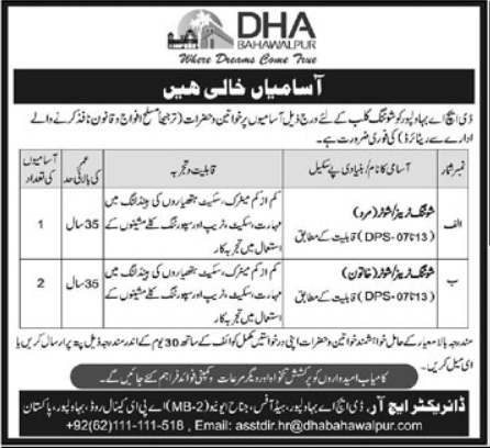 Defence Housing Authority DHA Bahawalpur Jobs 2020