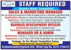 Atlantis Mineral Water Company Jobs 2020 in Faisalabad