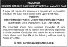 Sugar Mill Jobs 2020 in Karachi