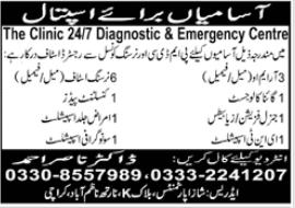Hospital Staff Jobs 2020 in Karachi