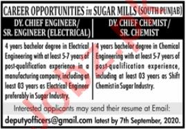 Deputy Chief Engineer & Deputy Chief Chemist Jobs 2020