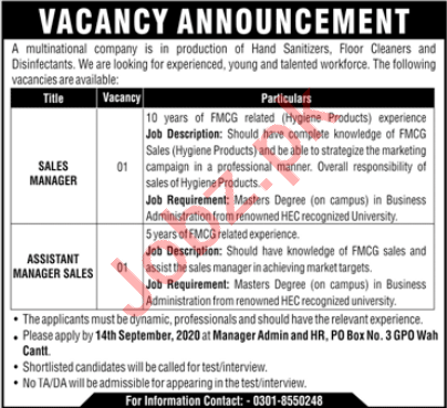 P O Box No 3 GPO Wah Cantt Jobs 2020 for Sales Manager