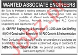 Bin Tariq Group Lahore Jobs 2020 for Associate Engineer