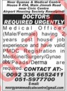 Noor Gynae & Medical Centre Rawalpindi Jobs 2020 for Doctors
