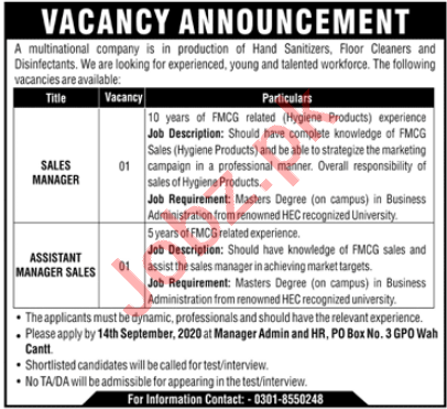 Sales Manager & Assistant Sales Manager Jobs 2020 in Wah