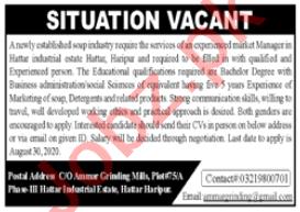 Marketing Manager & Marketing Officer Jobs 2020 in Haripur