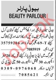Jang Sunday Classified Ads 23 Aug 2020 for Beauty Parlour
