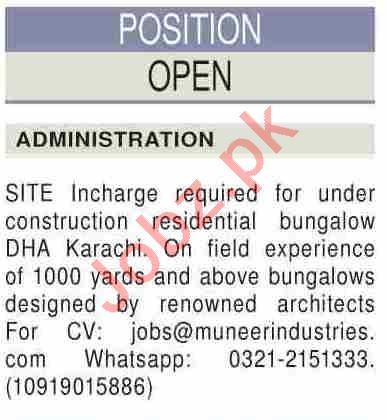 Site Incharge Jobs 2020 in Muneer Industries in Karachi
