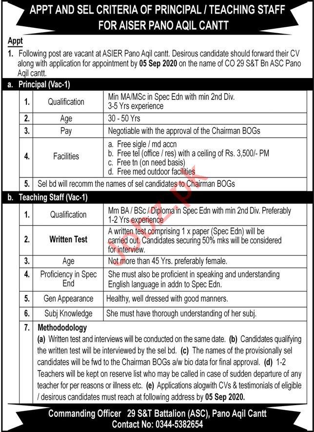 Pakistan Army ASIER Pano Aqil Jobs 2020 for Principal