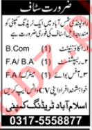 Islamabad Trading Company Rawalpindi Jobs 2020