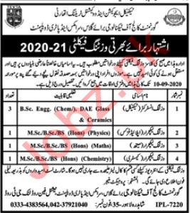 TEVTA Govt College of Technology GCT Lahore Jobs 2020
