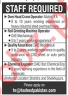 Over Head Crane Operator & Quality Assurance Engineer Jobs