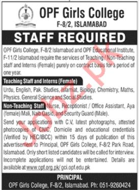 OPF Girls College Islamabad Jobs 2020 for Teaching Staff