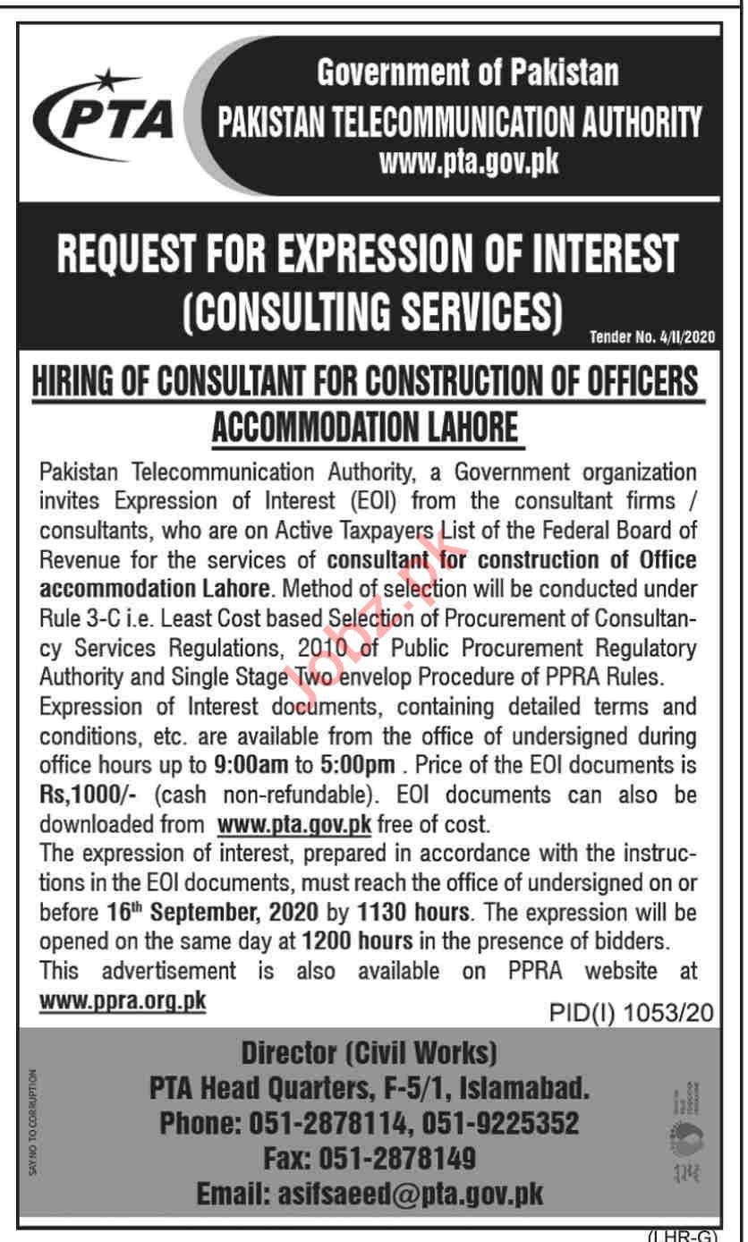 Pakistan Telecommunication Authority PTA Islamabad Jobs 2020