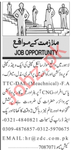 CNG Operator & Production Supervisor Jobs 2020 in Karachi