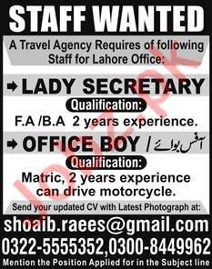 Lady Secretary & Office Boy Jobs 2020 in Lahore