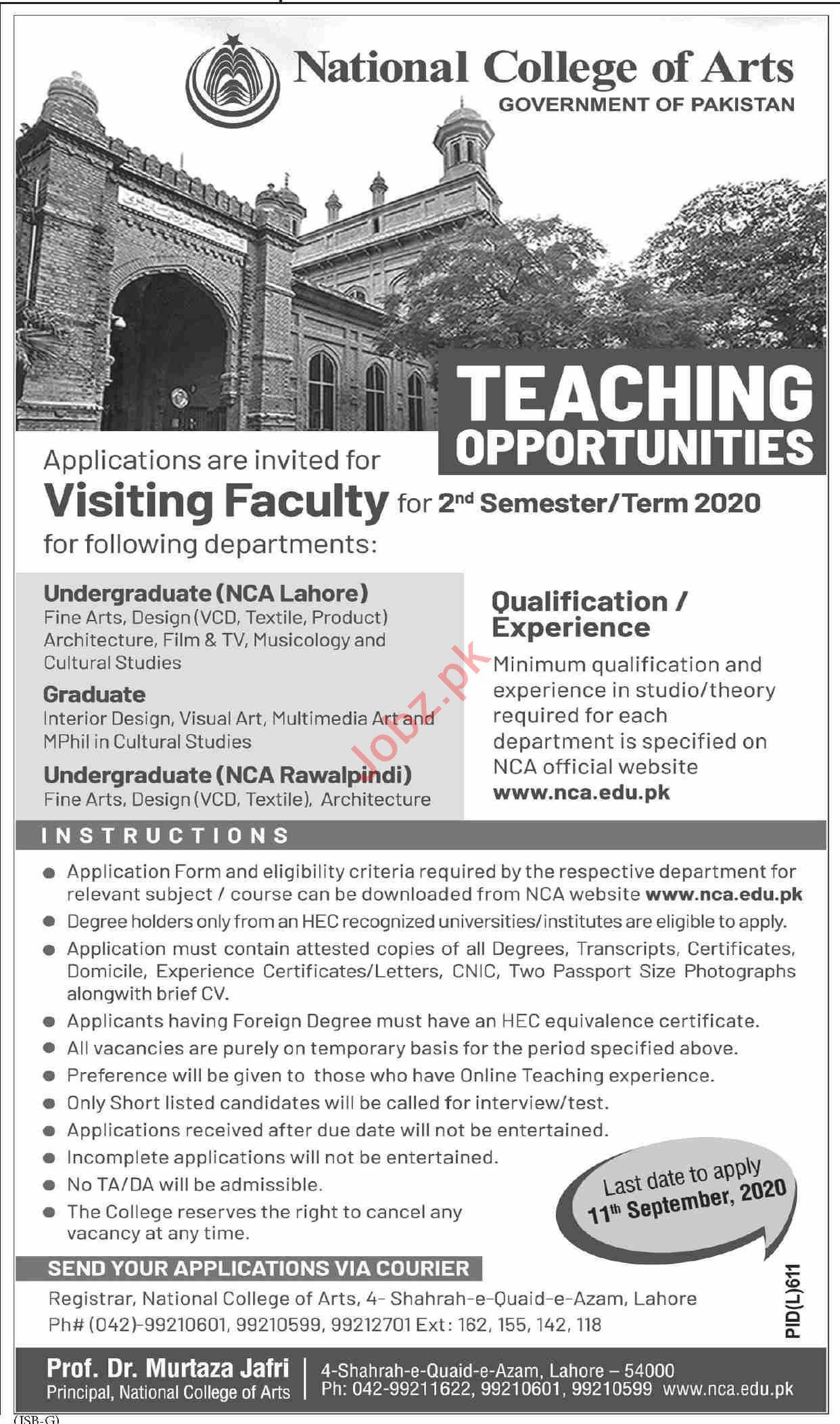 National College of Arts NCA Visiting Faculty Jobs 2020