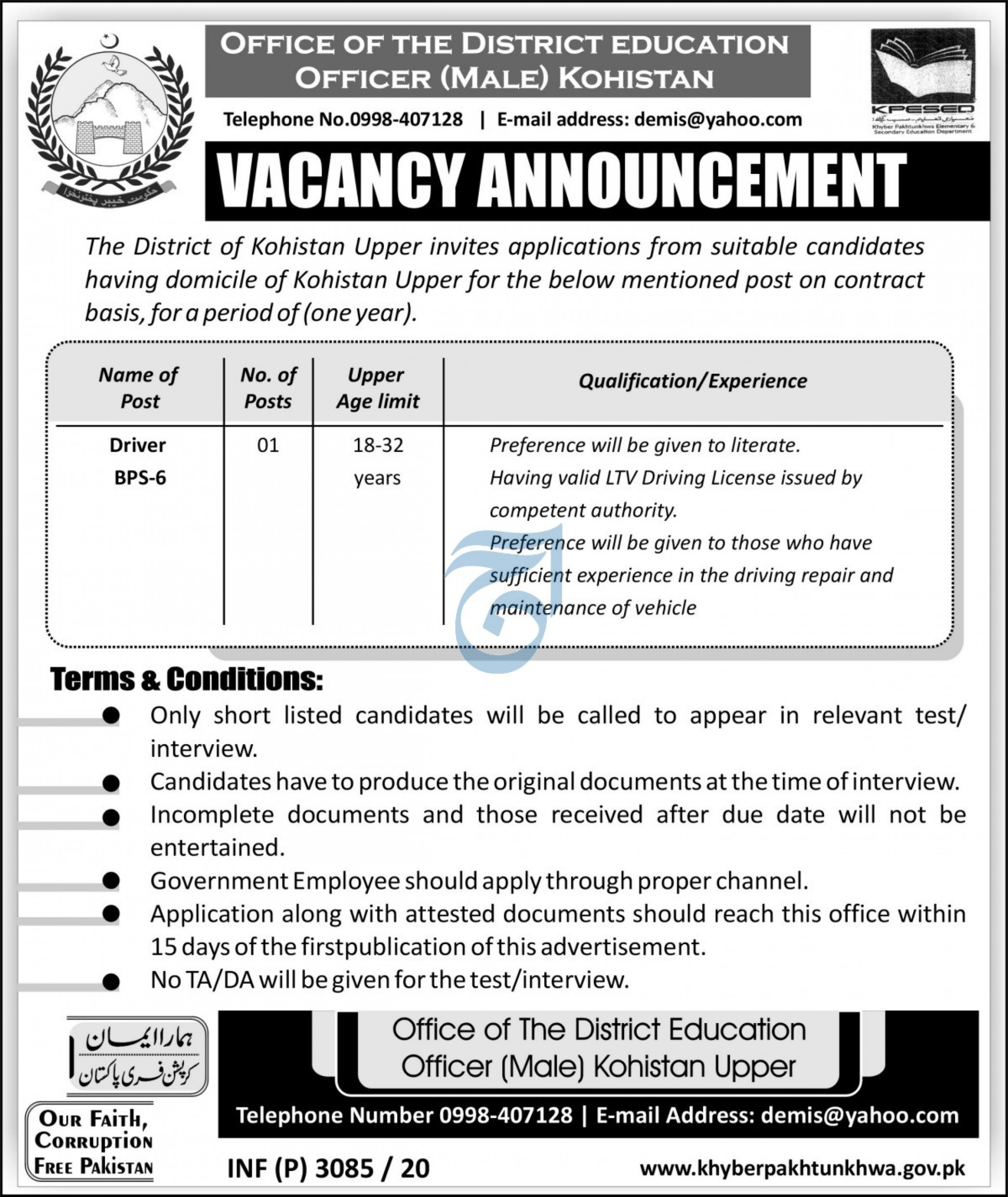 District Education Office Job 2020 in Kohistan KPK