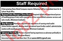 Regional Sales Manager & Shop Manager Jobs 2020