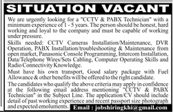 CCTV & PABX Technician Jobs 2020 in Karachi