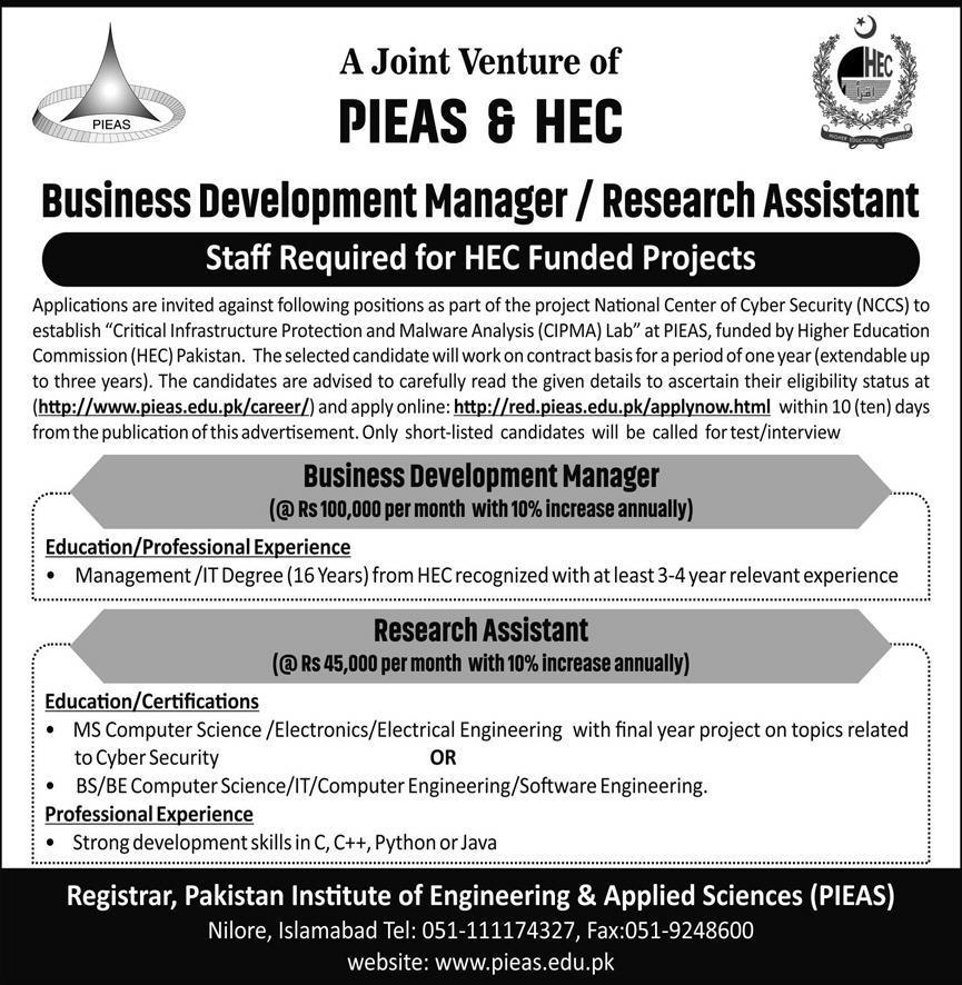Pakistan Institute of Engineering & Applied Sciences Jobs
